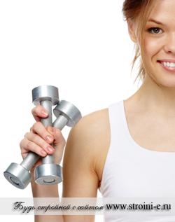 Эффективные упражнения с помощью гантель