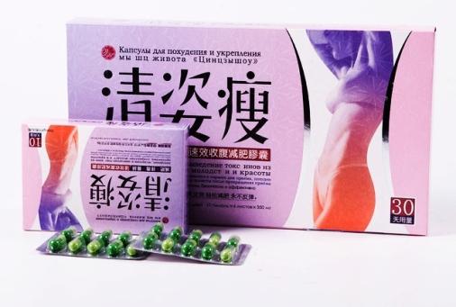 Как действуют китайские капсулы для похудения цинцзышоу?