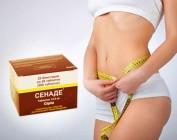 Как принимать сенаде для похудения?