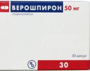 Как пить верошпирон для похудения?