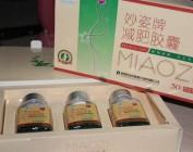 Таблетки для похудения «Миаози»
