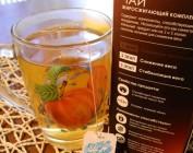 Всё о чае «Похудин»