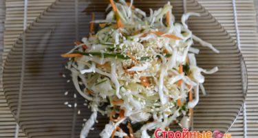 Простой диетический салат «Витамины»