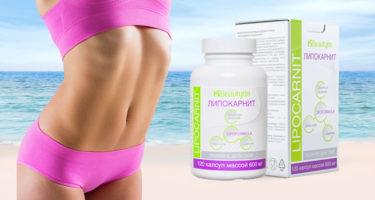 Липокарнит — как принимать для похудения?